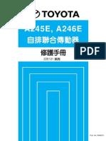 變速箱 A245E,A246E  ZZE121