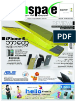 Tech Space Vol 3 No 7