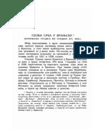Seoba Srba u Kranjsku - Istorijska studija iz sredine XVI veka Aleksa Ivic