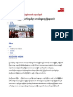 Original Transcript of the Program on Race and Faith Defense League VOA Burmese 19 May 2014