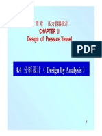 Design by Analysis -PPT -24p