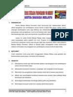 kertas kerja  Bahasa Malaysia