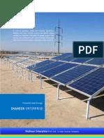 Shaheen Enterprise (Pvt.) Ltd. Profile