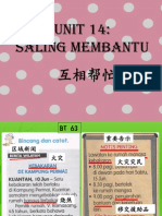 unit 14 BM Tahun 3