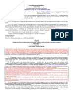 Decreto 1.171-94 - Ética Pública (Comentado)