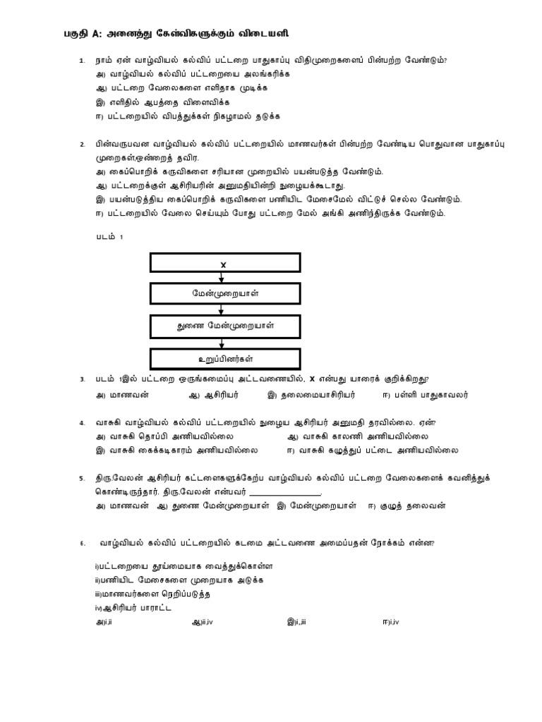Kertas Ujian Rbt Tahun 4 Sjk Versi Tamil