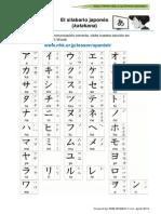 Silabario japonés (katakana).pdf