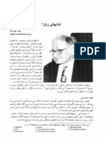 Persian Translation of Newmark Ch 4