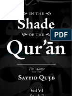 Fi Dhilal al Quran - Syed Qutb - Volume 6 (Surah 7)