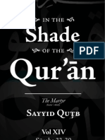 Fi Dhilal al Quran - Syed Qutb - Volume_14_(surahs_33-39)