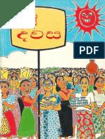 Ape dawasa (Sinhala).pdf