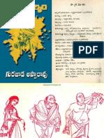 KanyaSulkam  BY G APPARAO
