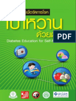 Guideline Diabetes Education for Self Management 2010