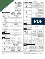 SDS - 2005-01 - KDJ120 KDJ125 KZJ120 LJ120 LJ125 - SDS486e