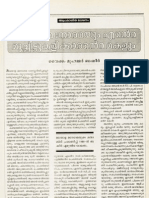 Article by Basheer