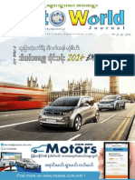 Auto World Vol 3 Issue 19