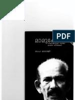 maamukkoya a biography in malayalam language