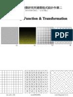 2014=春=建築程式設計=作業二=Problem