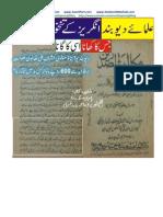 Wahabi Ashraf Thanvi Angraiz Ka Ghulam Tha-Taqi Usmani k Baap Ke Zubai