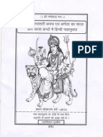 Bhawati