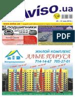 AvisoKharkov19(416) Blue Part