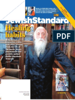 Jewish Standard 5/23/2014 with About Our Children