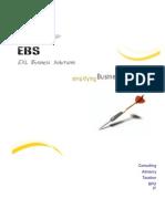 Company Profile EBS