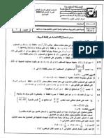 الامتحان-الوطني-الموحد-للبكالوريا-مادة-الرياضيات-الدورة-العادية-2009-شعبة-العلوم-التجريبية.pdf