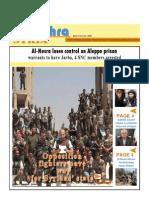 Daily Newsletter E No484_21!5!2014