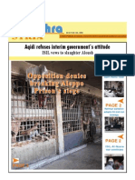 Daily Newsletter E No486 23-5-2014