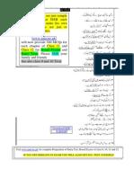 List of Urdu Sentences PDF Issb jutt