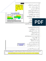 List of Urdu Sentences PDF Issb jutt