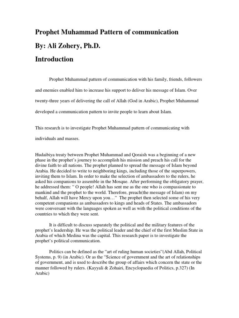 Prophet Muhammad Pattern of Communication | Muhammad