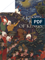 A Kings Book of Kings the Shah Nameh of Shah Tahmasp