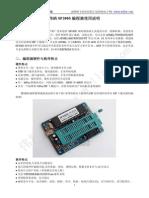 SP200S Manual