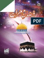 Faizan-e-Meraj فيضان معراج