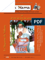 Rama Nama 108