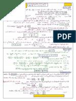 تصحيح-الامتحان-الوطني-الموحد-للبكالوريا-مادة-الرياضيات-الدورة-العادية-2012-شعبة-العلوم-التجريبية.pdf