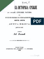 Jovan Ristic - Diplomatska Istorija Srbije Za Vreme Srpskih Ratova Za Oslobodjenje i Nezavisnost 1875-1878 - Druga Knjiga (2)