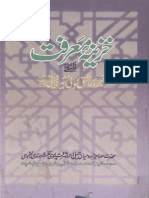 Aab E Hayat By Muhammad Hussain Azad Pdf