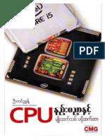 Myanmar Computer E Books 1