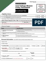 GCU June2014 Form
