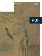Silent Poetry Chinese Paintings in the Douglas Dillon Galleries the Metropolitan Museum of Art Bulletin v 39 No 3 Winter 1981 1982