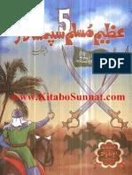 5 Azeem Muslim Sipaah Salaar Abdul Samad Muzzaffer