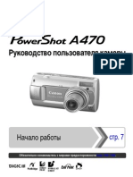 Instr Canon Powershot a470 Rus