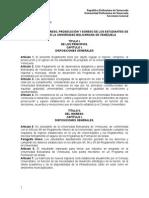 Reglamento de Ing Pros y Egreal 290508