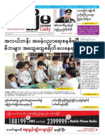 Mizzima Newspaper Vol.3 No.56 (26!5!2014) PDF