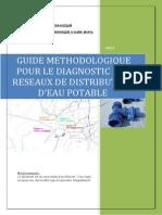 Guide Methodologique Pour Le Diagnostic Des Reseaux d Eau Potable