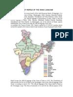 india and hindi