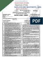 Postalassitants14 Paper